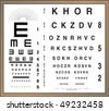 Eye test letter poster - stock vector