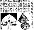 Eyes set of black sketch. Part 101-4. Isolated groups and layers. - stock vector