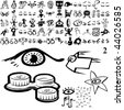 Eyes set of black sketch. Part 102-2. Isolated groups and layers. - stock vector