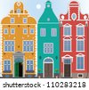facade of the three burgher houses of the seventeenth century - stock vector