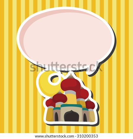 Flying carpet stock images royalty free images vectors for Aladdin carpet vector