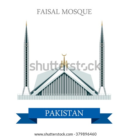 Faisal Mosque in Islamabad Pakistan. Flat cartoon style historic sight showplace attraction web site vector illustration. World countries cities vacation travel sightseeing Asia collection. - stock vector