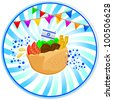 falafel (Israeli food) with the Israeli flag and decorations for independence day - stock photo