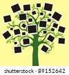 Family album. Floral tree with frames for your photos.  Vector Illustration - stock vector