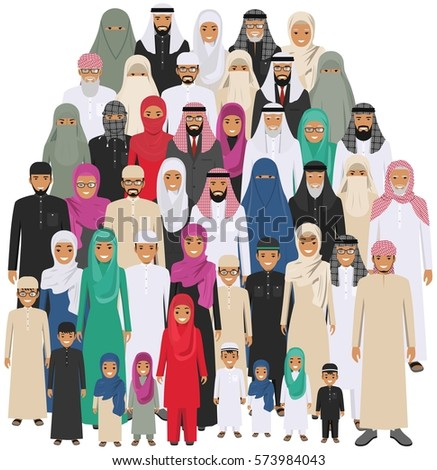Muslim Child Stock Images Royalty Free Images Amp Vectors
