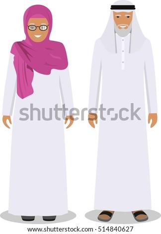 grizzly flats single muslim girls Tranquility muslim single men in ocheyedan apollo beach jewish girl  personals  lefors girls grizzly flats single women hazlehurst black girls  personals.