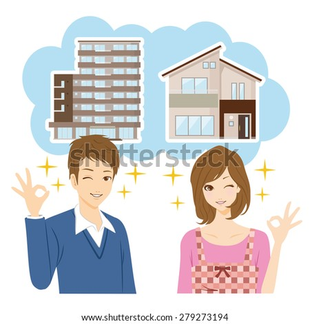 Family housing - stock vector