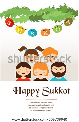 family in the sukkah . sukkot Jewish holiday - stock vector