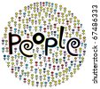 Fans, viewers, crowd of positive abstract picture people - stock vector