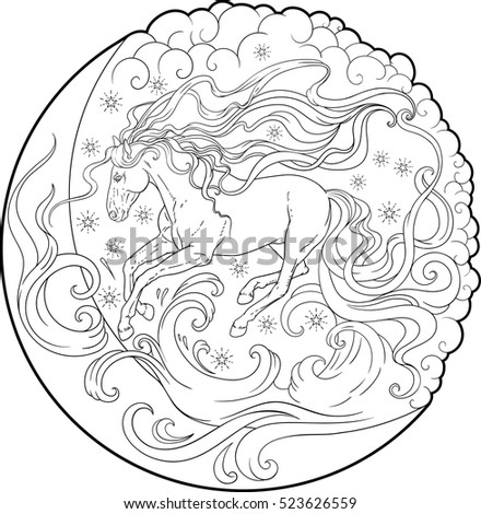 Fantasy Horse Running Through Sky Coloring Stock Vector 523626559 ...