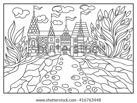 Fantasy landscape. Fairy tale castle, old medieval town, park trees. Hand drawn sketch. Coloring book page.For invitation, flyer, sticker, poster, banner, card, label, cover, web. Vector illustration. - stock vector