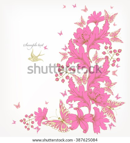 Fantasy  vector background with colorful flowers and butterflies. Abstract floral elements .Floral invitation. - stock vector