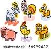 farm animals doodles: goat, turkey, duck, pig, chicken, dog - stock vector