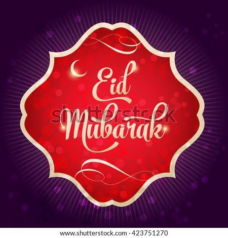 Feast sacrif eid mubarak feast sacrifice stock vector 2018 feast of the sacrif eid mubarak feast of the sacrifice greeting holy month m4hsunfo