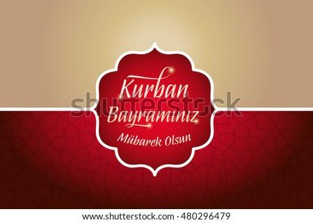 Feast sacrifice greeting card turkish kurban stock vector 480296479 feast of the sacrifice greeting card turkish kurban bayraminiz kutlu olsun holy month m4hsunfo