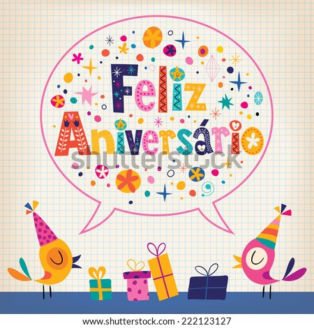 Feliz Aniversario Portuguese Happy Birthday card