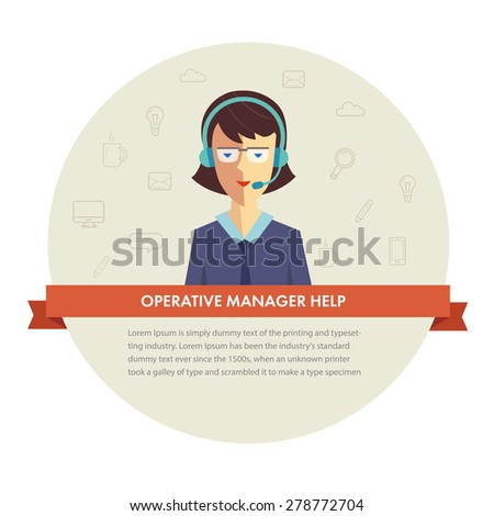 Female manager help banner. Vector - stock vector