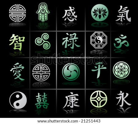 Feng-shui icons on black background - stock vector