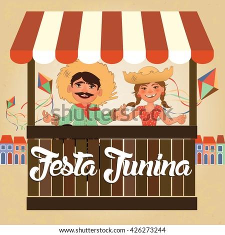 Festa Junina illustration - traditional Brazil June festival party. Vector illustration. - stock vector