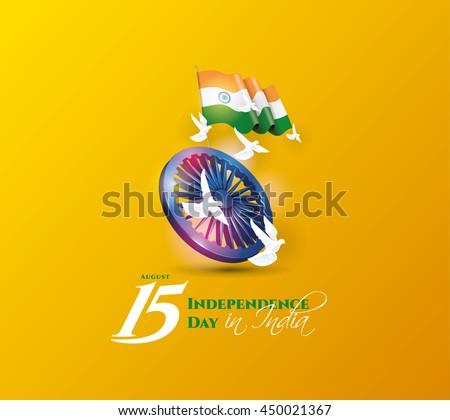 Independence day stock images royalty free images vectors festive illustration of independence day in india celebration on august 15 vector design elements of spiritdancerdesigns Gallery