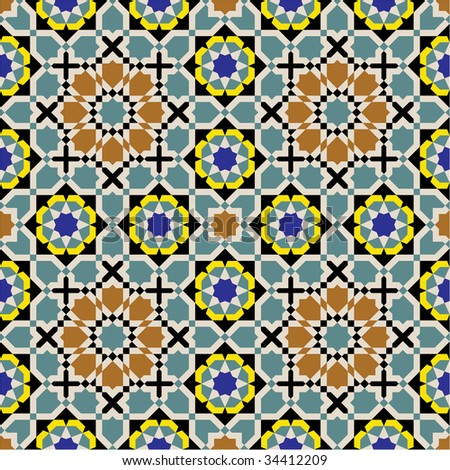 Fez Arab Seamless Pattern - stock vector