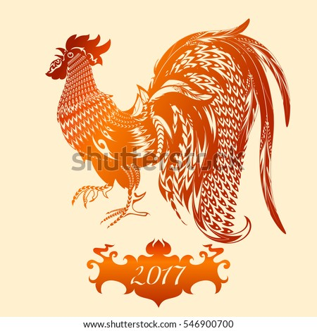 Fiery Rooster. The symbol of the Chinese New Year 2017. Vector illustration.