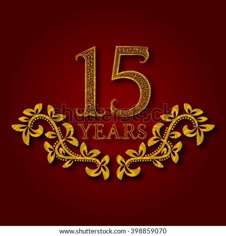 Fifteen Years Anniversary Celebration Patterned Logotype Stock