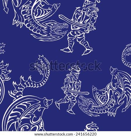 fights of the knight and dragon will be won by good - stock vector