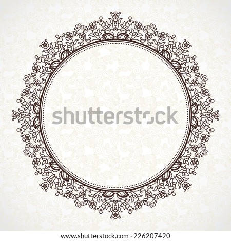 Filigree vector frame in Eastern style. Ornate element for design and place for text. Ornamental lace pattern for wedding invitations and greeting cards. Traditional floral contrast decor. - stock vector
