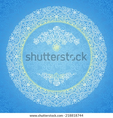 Filigree vector frame in Eastern style. Ornate element for New Year's design and place for text. Ornamental lace pattern for wedding invitations and greeting cards. Elegant winter lacy decor. - stock vector