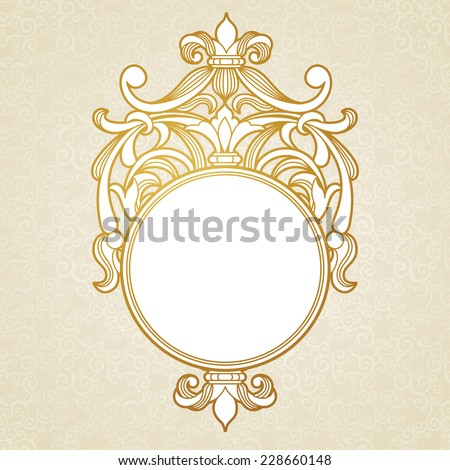 Filigree vector frame in Victorian style. Ornate element for design, place for text. Ornamental golden pattern for wedding invitations and greeting cards.Traditional vintage floral decor. - stock vector