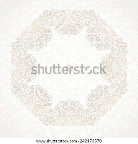 Filigree vector frame in Victorian style. Ornate element for design, place for text. Ornamental beige pattern for wedding invitations and greeting cards. Traditional vintage floral decor. - stock vector