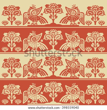 Fire Bird Phoenix, Seamless Pattern, Vector Illustration. Fire Bird Stickers. Fire bird Pattern. Phoenix Fire bird Mythological. Fire bird Phoenix Art. - stock vector