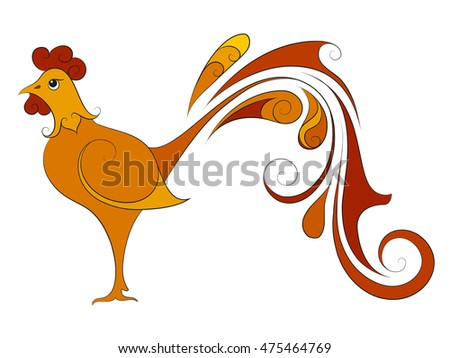 Fire Rooster Chinese Symbol 2017 New Stock Vector 475464769