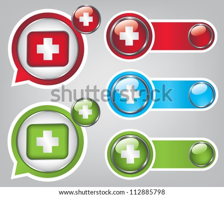 First aid icon buttons  illustration - stock vector