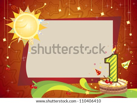 First Birthday Frame Bright Anniversary Card Stock Vector 110406410 ...