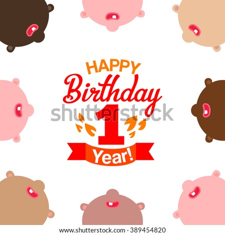First happy birthday greetings card typography stock vector first happy birthday greetings card with typography and children faces around kiss smile faces frame bookmarktalkfo Choice Image