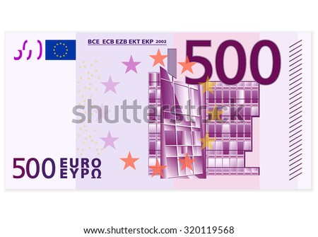 Five hundred euro banknote on a white background. - stock vector