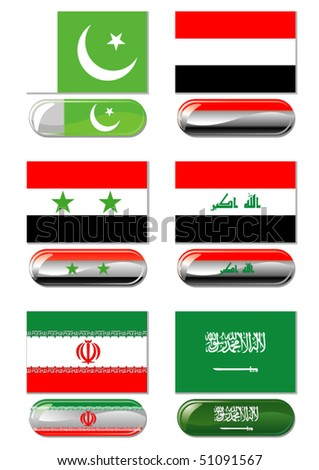Flag - stock vector