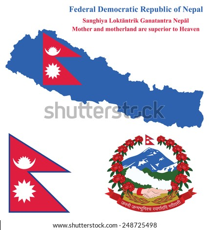 Flag and national coat of arms of the Federal Democratic Republic of Nepal overlaid on detailed outline map isolated on white background  - stock vector