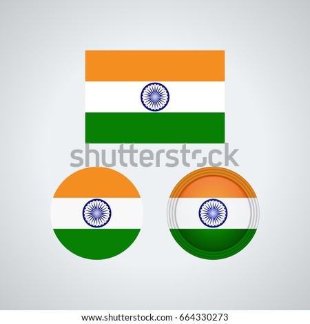 Flag Design Indian Flag Set Isolated Stock Vector 664330273 ...