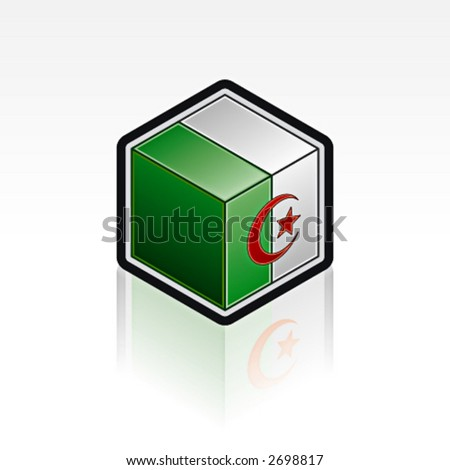 Flag Icons Set - Design Elements 56n05, it's specially designed with a web designers in mind to achieve PIN SHARP ICONS ON A SCREEN