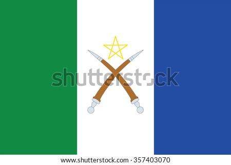 Flag of Afar ethnically based regional state of Ethiopia. Vector illustration. - stock vector