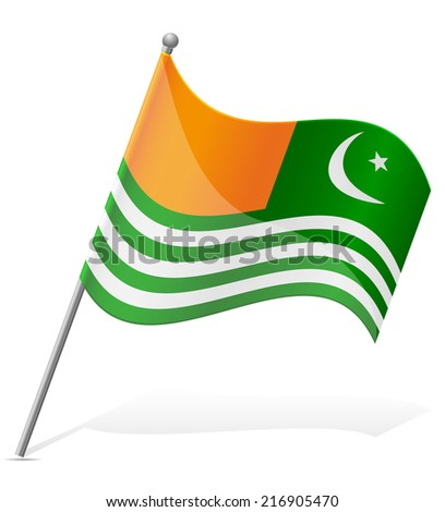 flag of Azad Kashmir vector illustration isolated on white background - stock vector