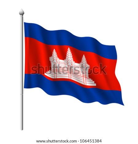 Flag of Cambodia, vector illustration - stock vector