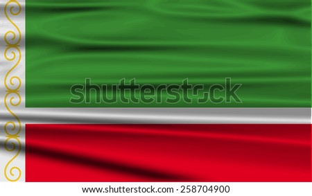 Flag of Chechen Republic with old texture. Vector illustration - stock vector