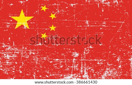 Flag of China. Grungy, worn, scratched style - stock vector