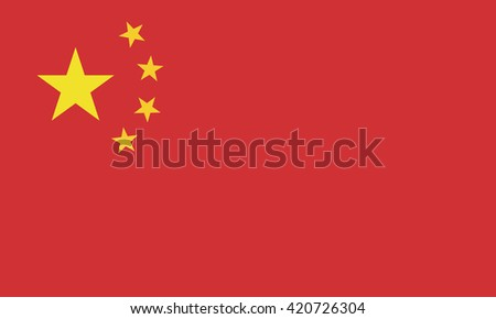 Flag of China. Vector illustration