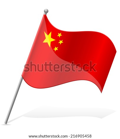 flag of China vector illustration isolated on white background - stock vector