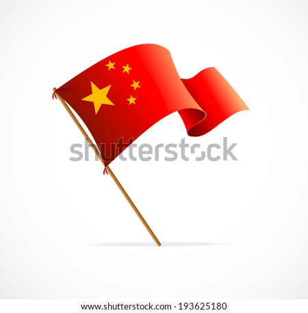 Flag of China, vector illustration on white background - stock vector